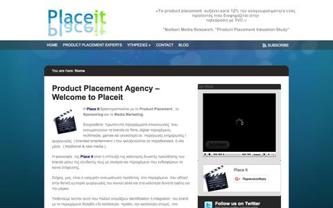 Screenshot of Home Page placeit.gr - Placeit | Product Placement Agency in Athens Greece - captured Sept. 16, 2015