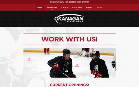 Screenshot of Jobs Page okanaganhockey.com - Work With Us | Okanagan Hockey Careers - captured Sept. 24, 2018