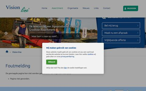 Screenshot of Login Page visionline.nl - Foutmelding - Vision-line - captured Sept. 20, 2018