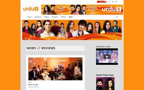 Screenshot of Press Page urdu1.tv - Urdu1 Drama News | Turkish Drama News - captured Jan. 31, 2016