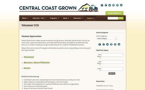 Screenshot of Signup Page centralcoastgrown.org - Volunteer CCG - Central Coast Grown | Central Coast Grown - captured July 12, 2016