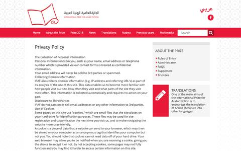 Screenshot of Privacy Page arabicfiction.org - Privacy Policy | International Prize for Arabic Fiction - captured Oct. 27, 2018