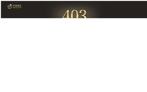 Screenshot of Home Page nordicpeatmoss.com - ag环亚厅,ag环亚娱乐,ag环亚娱乐场 - captured Nov. 17, 2018