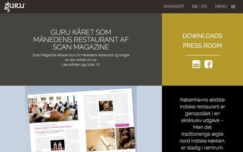Screenshot of Press Page guru.dk - Press Room - Guru Indian Restaurant – Indisk restaurant i København - captured Feb. 2, 2016