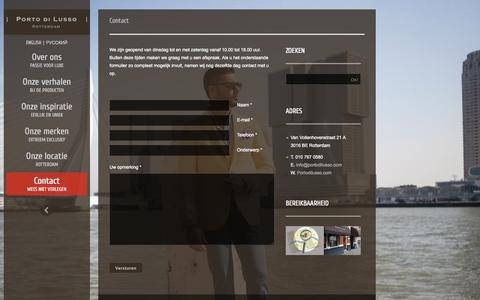Screenshot of Contact Page portodilusso.nl - Contact :: Portodilusso.nl - captured Oct. 2, 2014