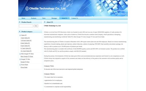 Screenshot of About Page cnelite-tech.com - CNelite Technology Co., Ltd - captured Oct. 1, 2014