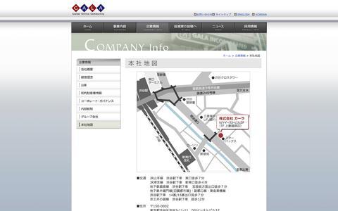 Screenshot of Maps & Directions Page gala.jp - 譛ャ遉セ蝨ー蝗ウ�ス懈�ェ蠑丈シ夂、セ繧ャ繝シ繝ゥ - captured Oct. 19, 2016