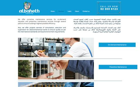 Screenshot of Services Page albahethservices.com - Services   الخدمات - captured May 29, 2017