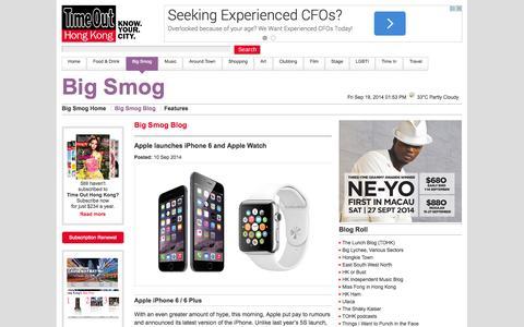 Screenshot of Blog timeout.com.hk - Time Out Hong Kong | Big Smog - captured Sept. 19, 2014