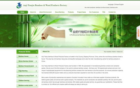 Screenshot of About Page chinabamboo.com.cn - About Us - Anji Tianjiu Bamboo & Wood Products Factory - captured April 17, 2016