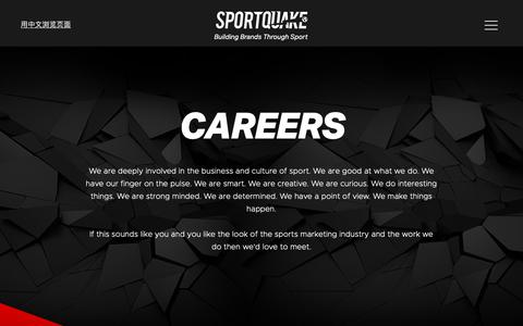 Screenshot of Jobs Page sportquake.com - SportQuake | Sports Marketing Agency | Careers - captured Oct. 20, 2018