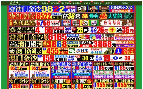Screenshot of Home Page nboutdoorfurniture.com - www.06365.com_北京赛车pk10和值_万博官方网址 - captured Nov. 15, 2018