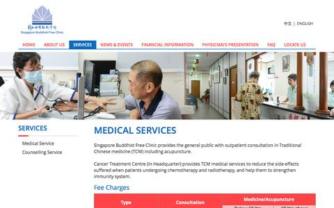 Screenshot of Services Page sbfc.org.sg - Medical Service - Services - captured March 14, 2016