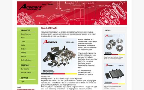 Screenshot of Home Page Login Page acemarkparts.com - High Quality Auto parts - Chinese Industrial Group - wholesale parts for European, Korean, Japanese and American vehicles - captured Oct. 4, 2014