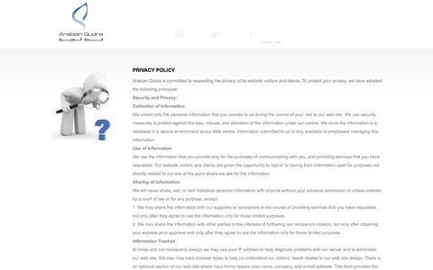 Screenshot of Privacy Page arabianqudra.com - Sun and Life - Your Solar Energy partner for Saudi Arabia - captured Sept. 30, 2014