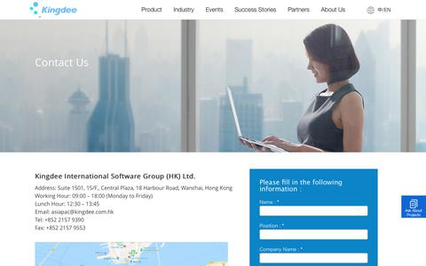 Screenshot of Contact Page kingdee.com.hk - Contact Us | Kingdee Software - captured Aug. 22, 2019