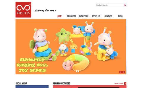 Screenshot of Home Page pureplus.cn - PurePlus - Creative Gifts Brand! - captured Nov. 15, 2016