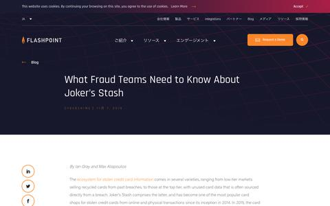 Screenshot of Team Page flashpoint-intel.com - What Fraud Teams Need to Know About Joker's Stash - captured Nov. 12, 2019