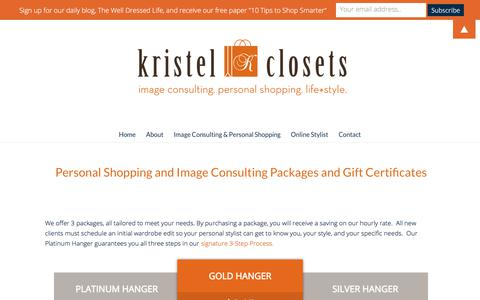 Screenshot of Pricing Page kristelclosets.com - Personal Shopping and Image Consulting Gift Certificates - captured Oct. 17, 2017