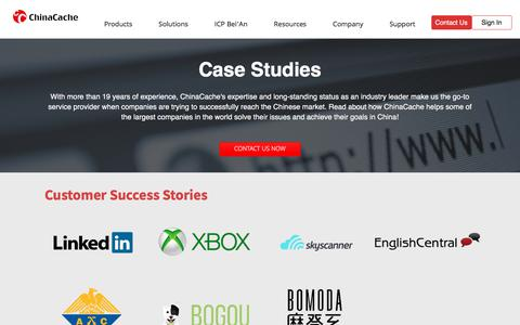Screenshot of Case Studies Page chinacache.com - Case Studies | ChinaCache - captured July 12, 2018