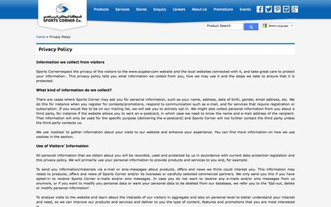 Screenshot of Privacy Page scqatar.com - Privacy Policy,sports in Qatar,Shoes in Qatar - captured Sept. 23, 2014