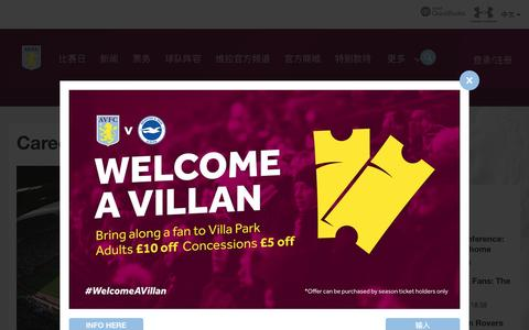 Screenshot of Jobs Page avfc.cn - Careers | Current Vacancies | The Official Website of Aston Villa Football Club - captured May 7, 2017