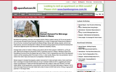 Screenshot of Press Page squarefoot.com.hk - Stalwart Demand For Mid-range Hotels In Macau - China Insight - Square Foot - captured Oct. 26, 2014