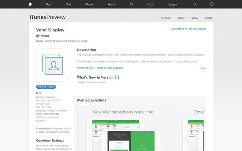Vend Display on the App Store