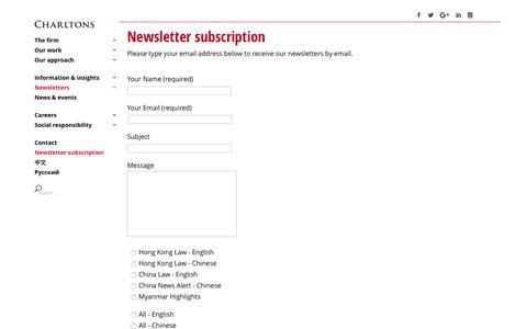 Screenshot of Signup Page charltonslaw.com - » Sign-up - captured Nov. 5, 2016