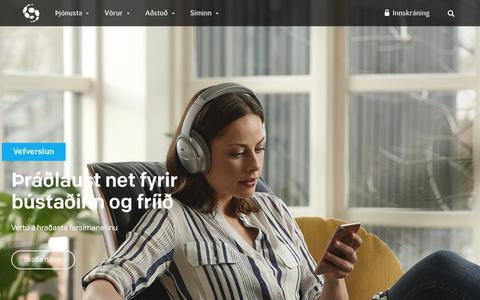 Screenshot of Home Page siminn.is - Forsíða | Síminn - captured June 7, 2017