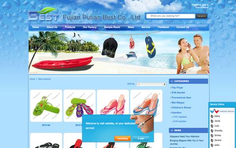 Screenshot of Products Page putianbest.com - New products - Fujian Putian Best Co., Ltd. - captured Oct. 6, 2014