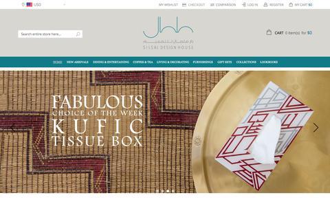 Screenshot of Home Page silsal.com - Silsal Design House - captured Feb. 4, 2016