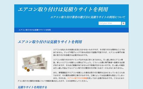 Screenshot of Home Page freerangemusicfestival.com - エアコン取り付けは見積りサイトを利用 – エアコン取り付け業者の選び方に見積りサイトの利用について - captured Aug. 22, 2018