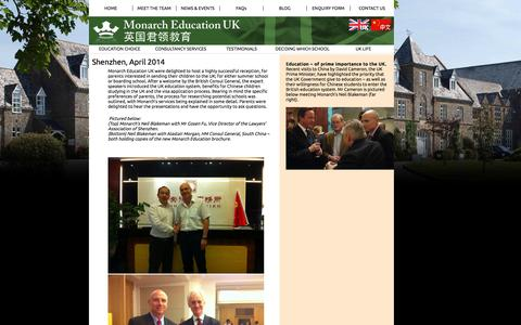 Screenshot of Blog monarcheducationuk.org - Blog | Monarch Education UK | 英国君领教育 - captured Sept. 30, 2014