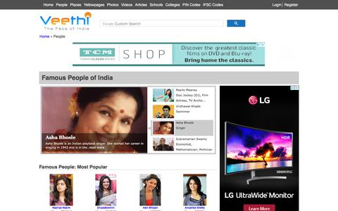 Screenshot of Team Page veethi.com - Famous People of India and Indian Celebrities – Veethi - captured Sept. 22, 2018