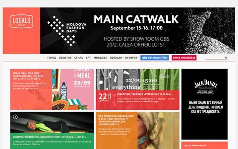 Screenshot of Home Page locals.md - Locals - ежедневный интернет-журнал о событиях в Кишинёве и Молдове. - captured Sept. 22, 2018