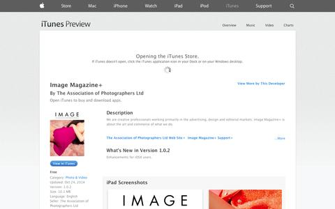 Screenshot of iOS App Page apple.com - Image Magazine+ on the App Store on iTunes - captured Oct. 26, 2014