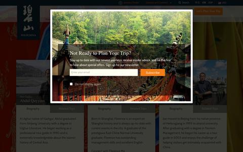 Screenshot of Team Page wildchina.com - Meet Our Team | WildChina - captured Sept. 20, 2018