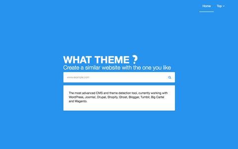 Screenshot of Home Page whattheme.com - Home - What Theme? - captured Jan. 26, 2016