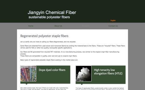Screenshot of Products Page jinyanfiber.com - Polyester Fiber   江阴市   Jiangyin Jinyan Chemical Fiber   Products - captured Oct. 16, 2017