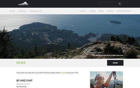 Screenshot of Press Page vancouvertrails.com - News | Vancouver Trails - captured Sept. 3, 2016