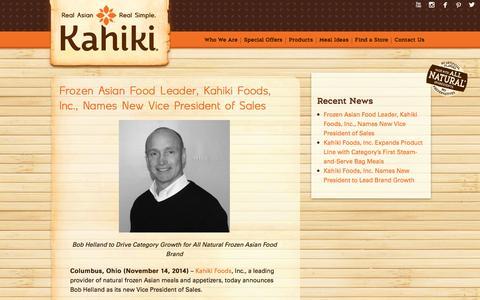 Screenshot of Press Page kahiki.com - News Archive - Kahiki Archive | Kahiki - captured Feb. 12, 2016