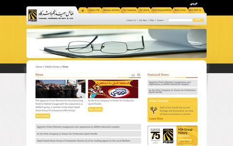 Screenshot of Press Page hsagroup.com captured Jan. 23, 2016