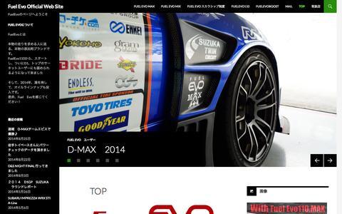 Screenshot of Home Page fuel-evo.com - Fuel Evo Official Web Site | FuelEvoのページへようこそ - captured Sept. 19, 2014