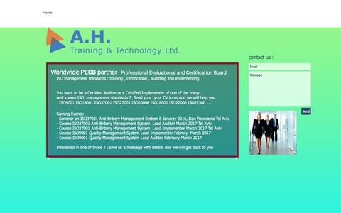 Screenshot of Home Page ah-train-tech.com - ah-train-tech - captured Nov. 18, 2016