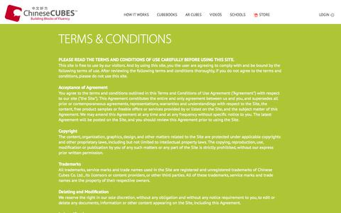 Screenshot of Terms Page chinesecubes.com - Terms and Conditions - ChineseCUBES - captured Sept. 29, 2014