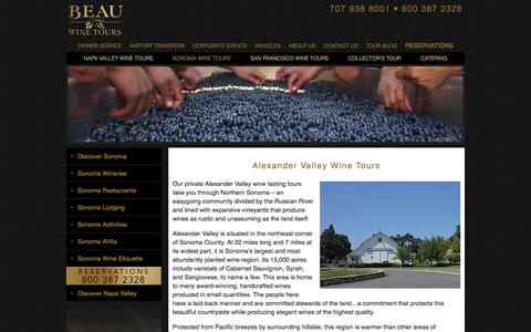 Alexander Valley Wine Tours - Private Wine Tasting - Limo Tour