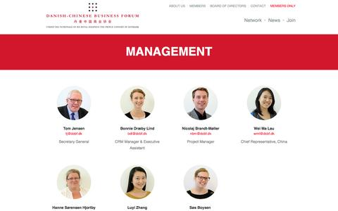 Screenshot of Team Page dcbf.dk - Management - captured Oct. 5, 2014