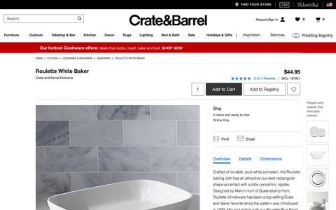 Roulette White Baker   Crate and Barrel