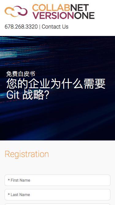 Screenshot of Landing Page  versionone.com - CollabNet - Version One